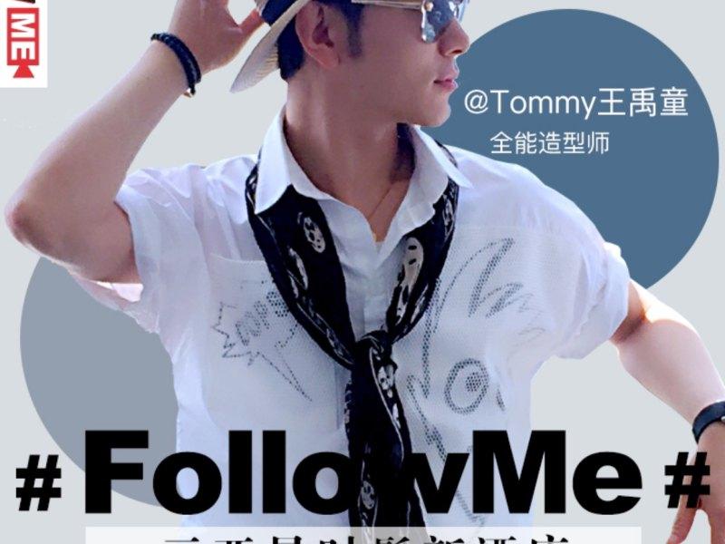 Tommy王禹童正在直播
