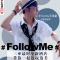 带你游览三亚最酷最时髦的酒店,一起边玩边美 #followme#