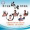 第九届海峡论坛•第十五届海峡青年论坛
