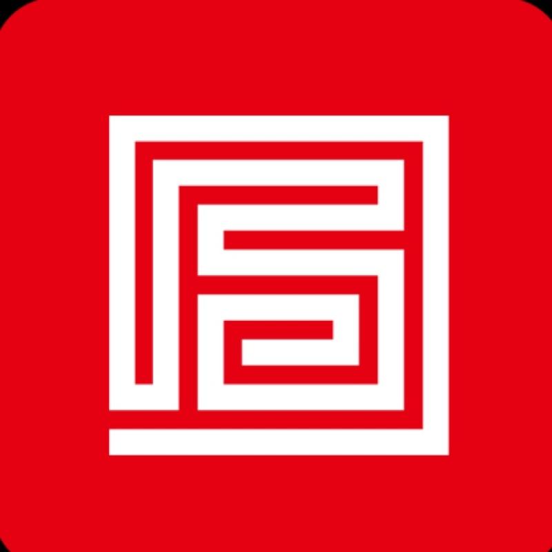 2019中國金融創新發展論壇暨第三屆亞太經濟文化論壇