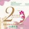 """齐聚""""香港"""",全球华人青年代表""""共育紫荆"""""""