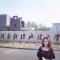 #招办主任光明大直播# 走进河南财经政法大学
