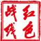 #文明旅游背包行# 隋唐洛阳城国家遗址公园,明堂宫廷歌舞表演😜