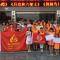 #魅力中国城#为十堰拉票活动,我们在人民广场行动