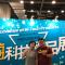 #后厂村10号院#看机器人打擂,带你逛中国嗨科技酷品展