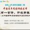 从中国青年阅读指数开启诗歌之旅