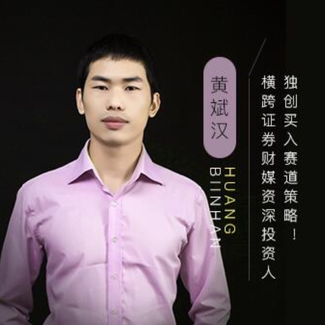 视频直播,新周期新牛市,目标干掉6124点http://t.cn/EV9prce(下载App->http://t.cn/RDUuslr) 