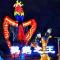 #七夕V们说# 北京南宫艺术灯光夜,在国内最大的鹦鹉园里体会浓情蜜意,欣赏绚丽彩灯,来吧!