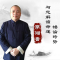 李湘晋老师:。与您在。线解读命与命的奥秘,以时势论英雄 #我要上热门#  #进来的都是小可爱#
