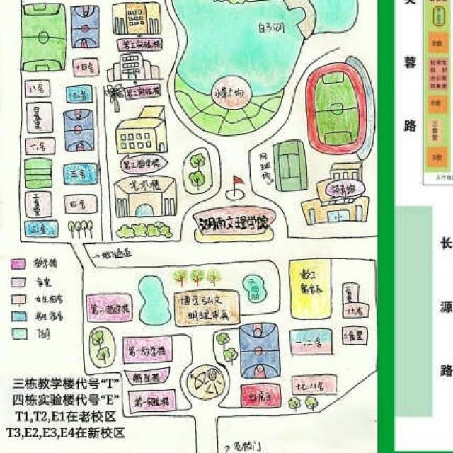 一直播:湖南文理学院微博协会正在直播