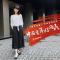 中国青年好网民分享会