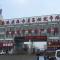 东港黄海水产品批发市场,我们来啦!