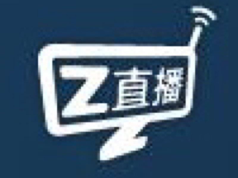 Z直播正在直播