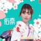 期间限定丘比咖啡厅🌳 #九月你好#  #进来的都是小可爱#  #这才是日本#