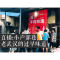 """【直播:老武汉的过早味道】牛肉粉、鸡冠饺、热干面…汉口""""小户部巷""""的老味道过早。#江湖直播#"""