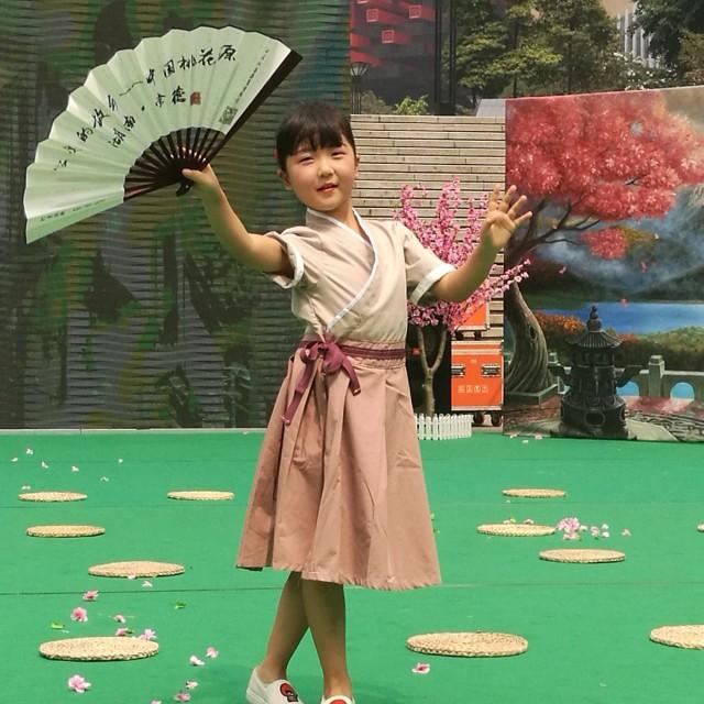 一直播:重庆旅游正在直播