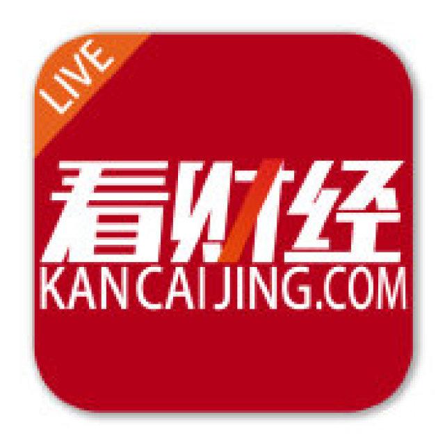 A股迎来一件大事  一个新的时代开启!http://t.cn/A6UcIyev . 