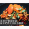 【直播:探店肥肥虾庄虾蟹恋蛙锅】美食来了!一大桌美食等你来,快来看…#江湖直播#