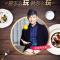D81次#小米聊吃##爱怎么玩就怎么玩#带你品尝#星厨大赏#及福特利餐厅美味@新加坡圣淘沙名胜世界
