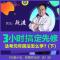 法考元年民法怎么学-段波老师@司考民商法段波