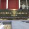 【直播:汉口大都会第十三届中国超级模特大赛湖北赛区】T台走秀,绽放华彩,正在直播…
