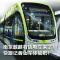 南京麒麟有轨电车来了!快跟记者上车体验吧!