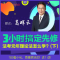 2018法考理论法基础先修怎么学——高晖云(下)
