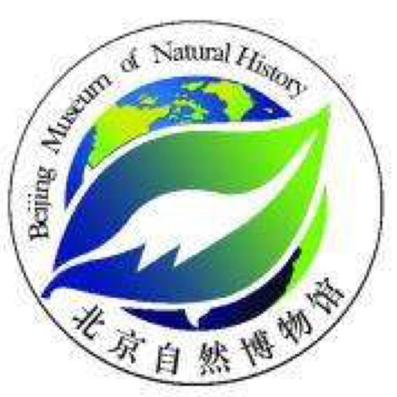 北京自然博物馆官方直播正在直播