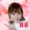 日式涮涮锅美滋滋 #随心聊#  #进来的都是小可爱#   #秋天你好# #直播最大V# #V影响力峰会#