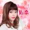 新宿霓彩灯饰🌟pinkpink #这才是日本#  #进来的都是小可爱# #直播最大V# #V影响力峰会#
