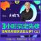 2018年法考基础先修民诉法怎么学?——刘鹏飞(上)