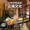 #游古迹讲历史# 南京云锦的历史、文化及技艺