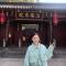 #光明大直播·博物馆体验之旅# 主播喊你上京赶考啦中国科举博物馆 #直播最大V# #V影响力峰会#