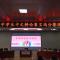 第二届陕西中学生中文辩论赛宝鸡赛区复赛现场直播