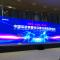 一起参加中国宝武首届社会责任报告发布会
