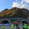未来网记者带你走进贵州六盘水,看世界级大桥大河特桥的最长隧道落飞噶隧道~