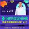 2018年法考商经法基础先修怎么学——王小龙(上)