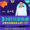 2018年法考商经法基础先修怎么学—王小龙(下)