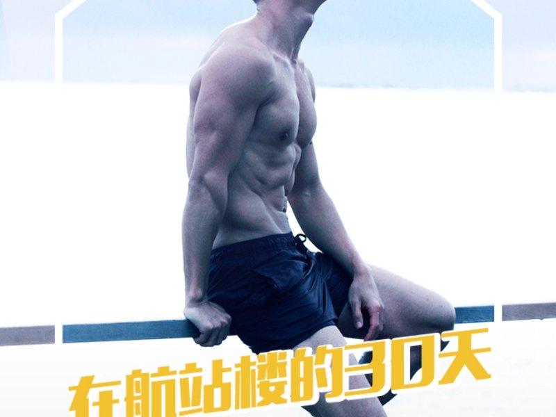 朱晓辉-Ryan正在直播