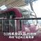 S3线就是酱紫的地铁,带你飞过长江看风景