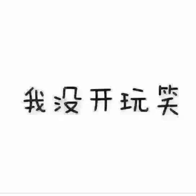 三国http://t.cn/EV9jp0d(下载App->http://t.cn/RDUnQ5G) 