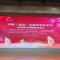 #青春中国梦·圆梦中国人# 小学生又逆天啦~走进在翠微小学举行的中国(北京)儿童年画艺术节~