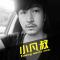 上海交大新媒体主持人培训(七)