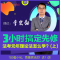 2018法考元年理论法基础先修怎么学——李宏勃(上)