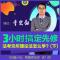 2018法考元年理论法基础先修怎么学——李宏勃(下)