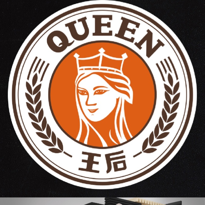 王后烘焙正在直播