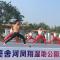 海口美舍河凤翔湿地公园瑜伽文化体验活动 天人合一感受自然