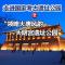 """走进国家遗址考古公园之""""领略大唐风韵—大明宫遗址公园"""""""