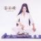 茶小罐-陈雨荷