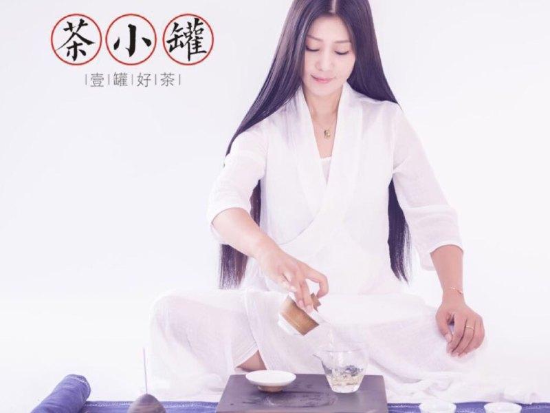茶小罐-陈雨荷正在直播